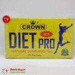 اعشاب دايت برو للتخسيس diet pro