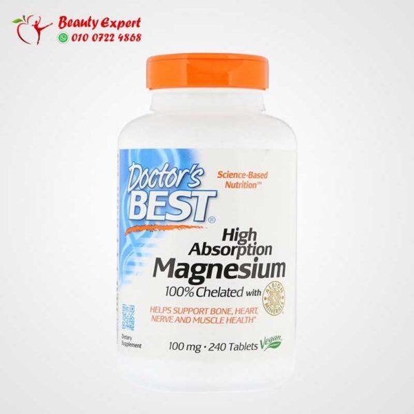 اقراص المغنسيوم عالي الإمتصاص