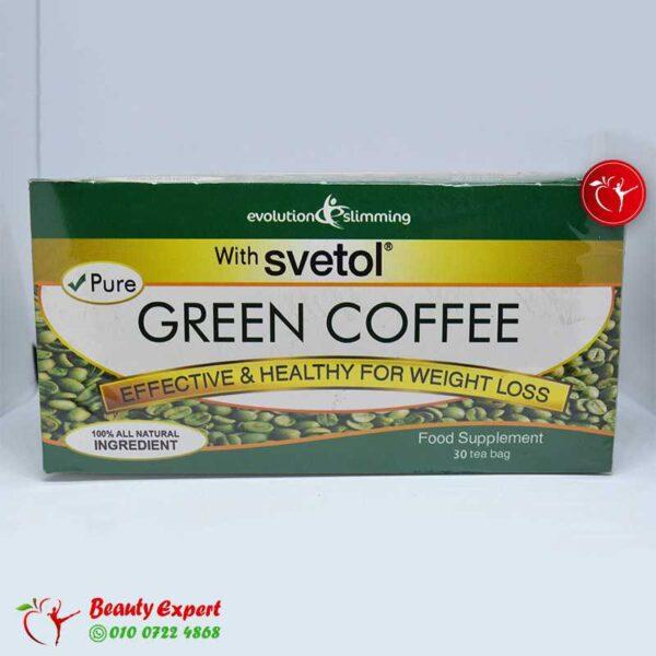 Green coffee sevtol