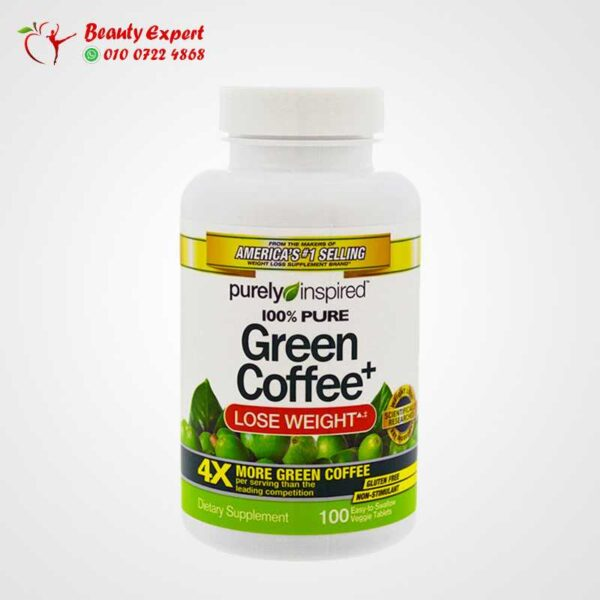 القهوة الخضراء للتنحيف