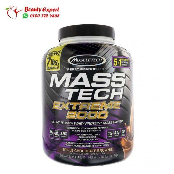 mass tech 2000 بروتين