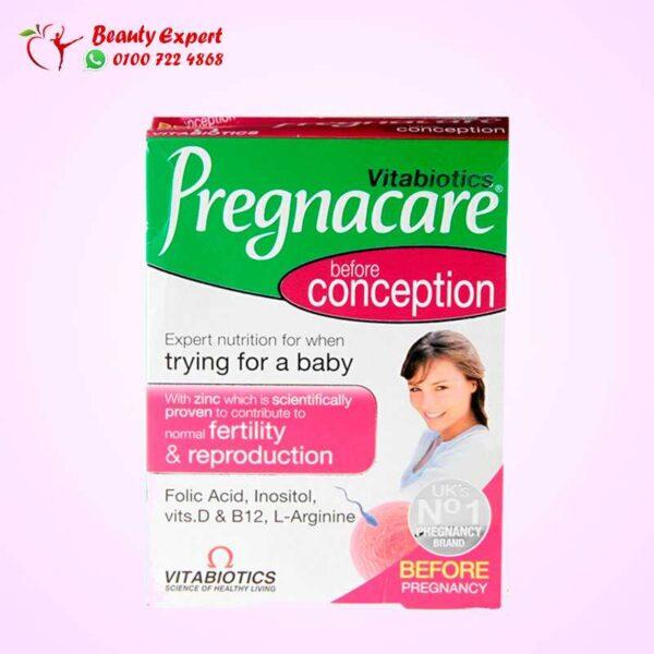 بريجناكير قبل الحمل