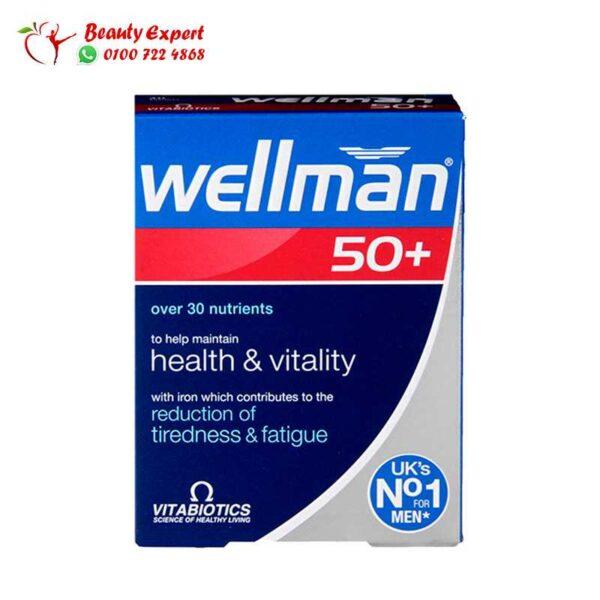 حبوب ويلمان للرجال كبار السن