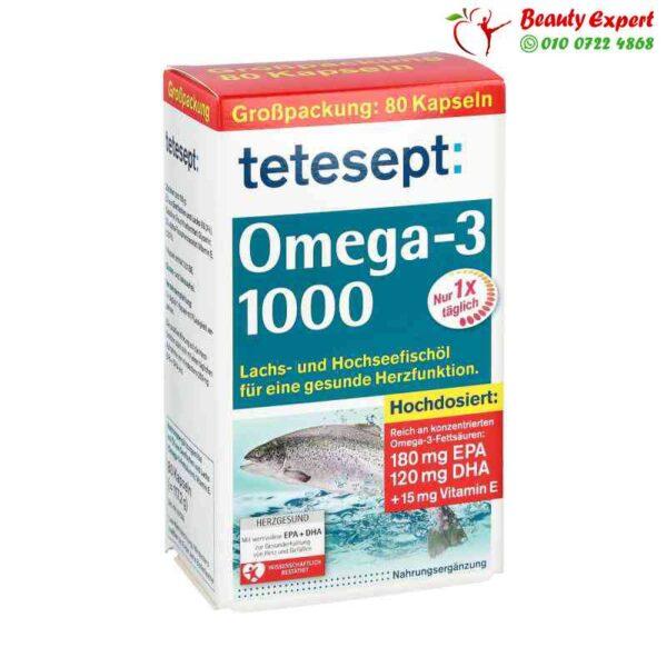 فيتامين اوميجا 3 1000