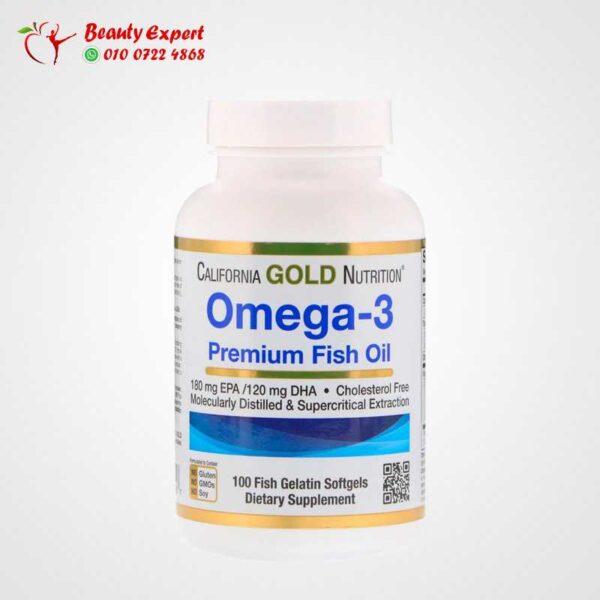 فيتامين اوميجا 3