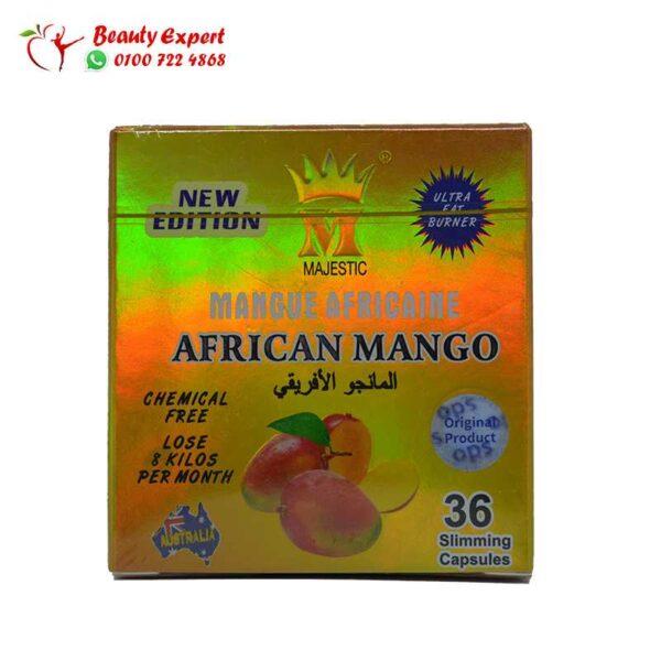 كبسولات أفريكان مانجو