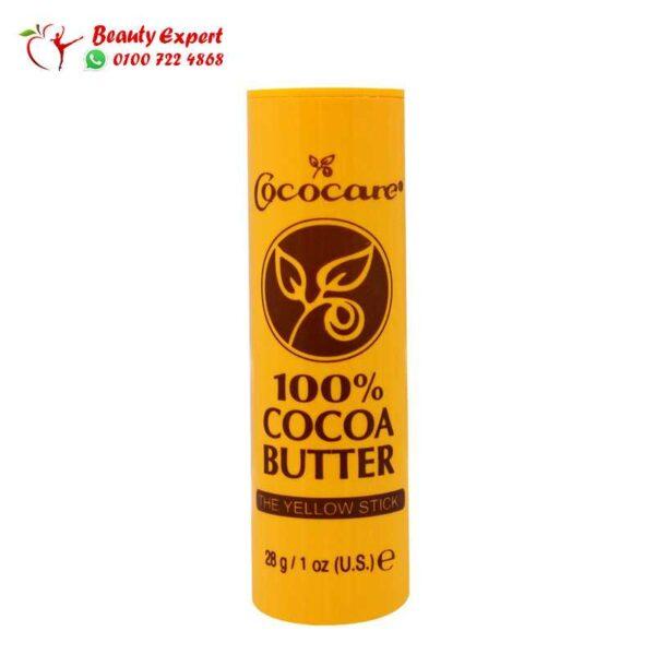 كريم زبدة الكاكاو للبشرة الجافة cocare