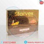 نقط ستارفيكس للتخسيس Starvex Diet Drops