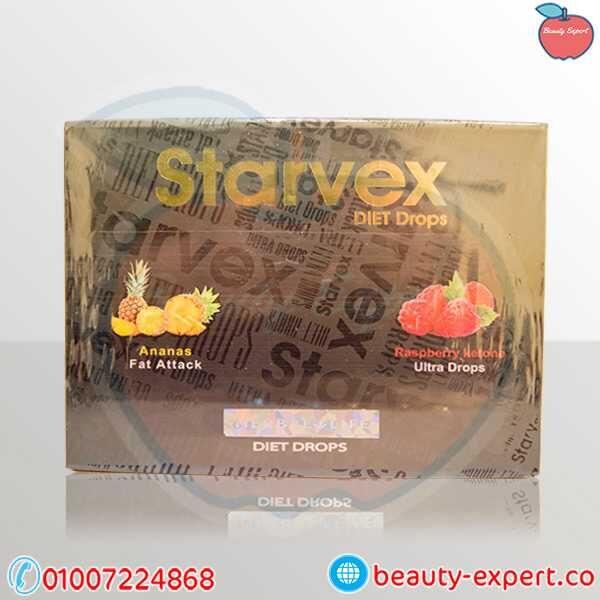 نقط التخسيس ستارفيكس Starvex Diet Drops