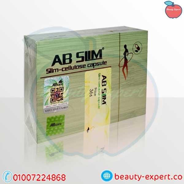 كابسولات اي بي سليم للتنحيف AB Slim Cellulose capsule