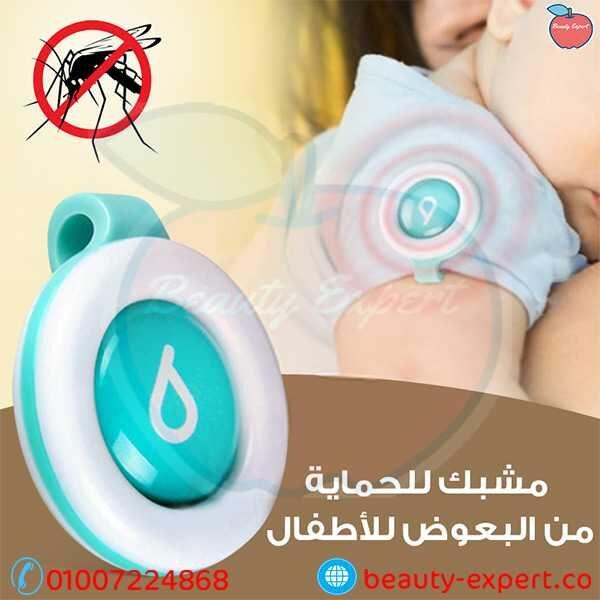 التخلص من البعوض و الناموس