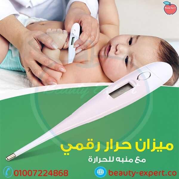 افضل جهاز قياس الحرارة للاطفال