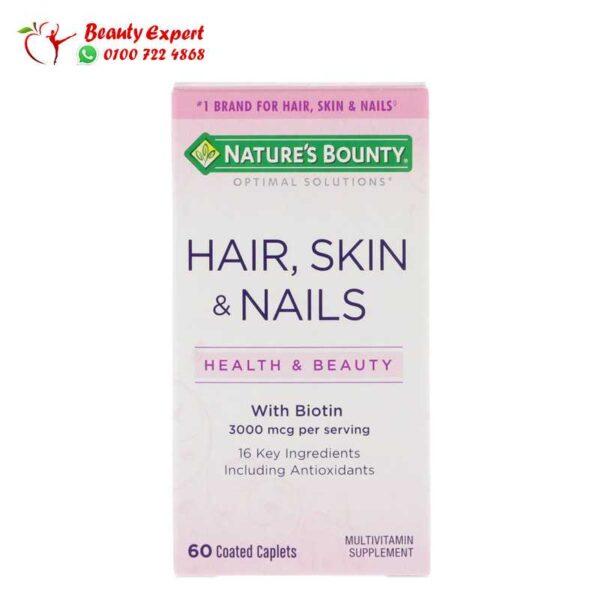 hair skin and nails حبوب