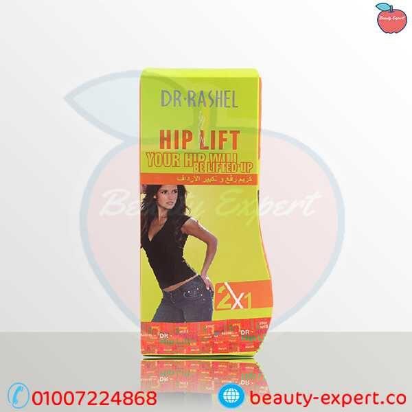 كريم رفع وتكبير الارداف Dr.rashel 2X1 Hip Lift Cream