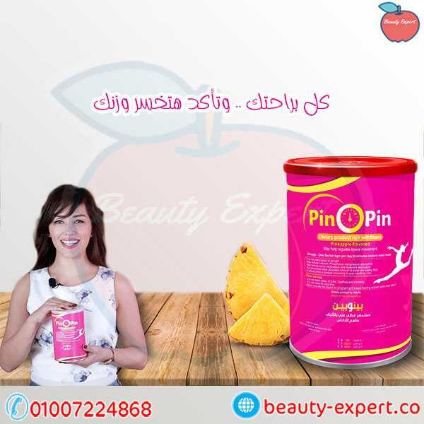 بينوبن بديل بالون المعدة للتخسيس Pinopin