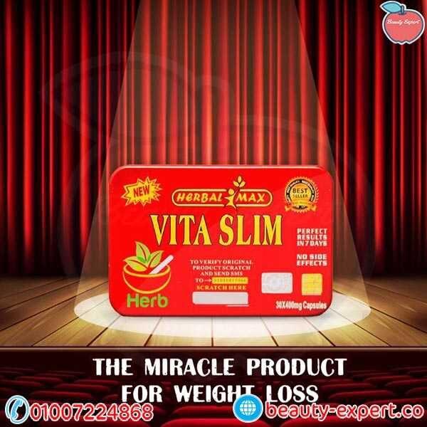 كبسولات فيتا سليم للتخسيس Vita Slim 1