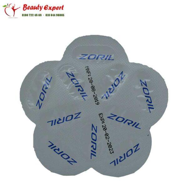 حبوب زوريل للتخسيس العلبة الزرقاء 40 كبسولة | Zoril capsules