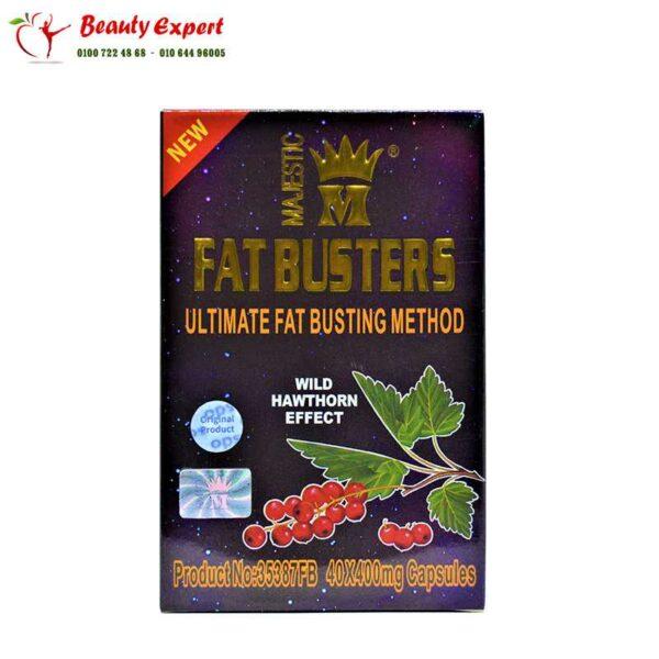 برشام فات باسترز للتخسيس | Fat Busters capsules