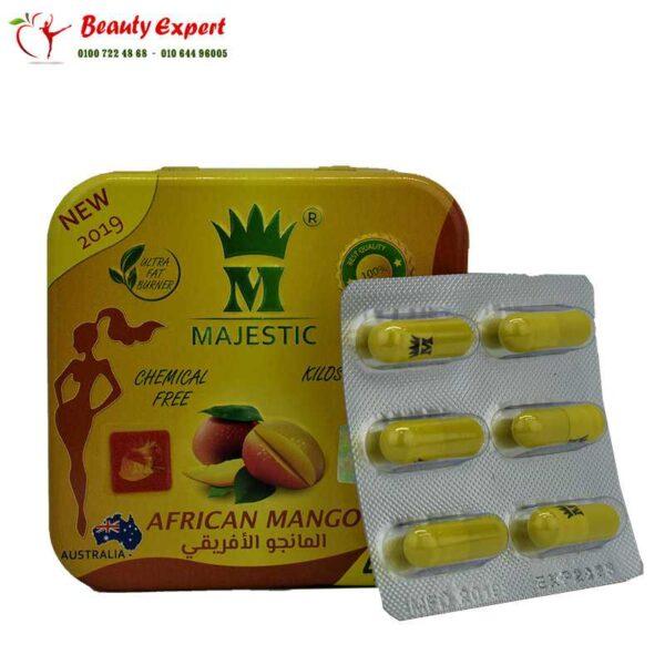 حبوب المانجو الافريقية للتخسيس | African Mango 42 capsules