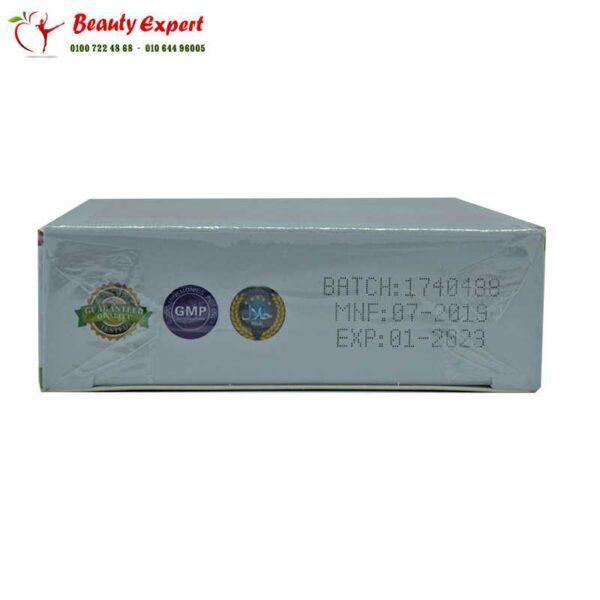 اكتيف سليم الابيض الجديد 40 كبسولة | Active slim capsules