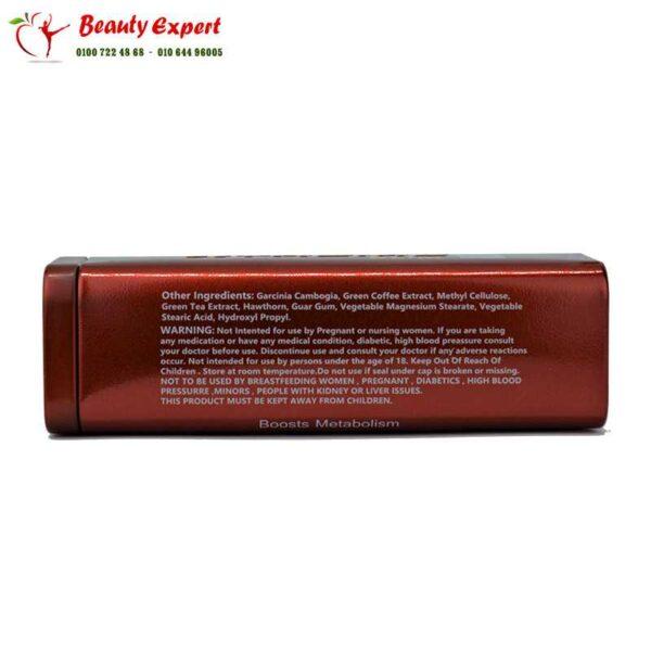 حبوب اكستريم سليم للتخسيس بلس 40 كبسولة الجديد | Xtreme Slim Capsules