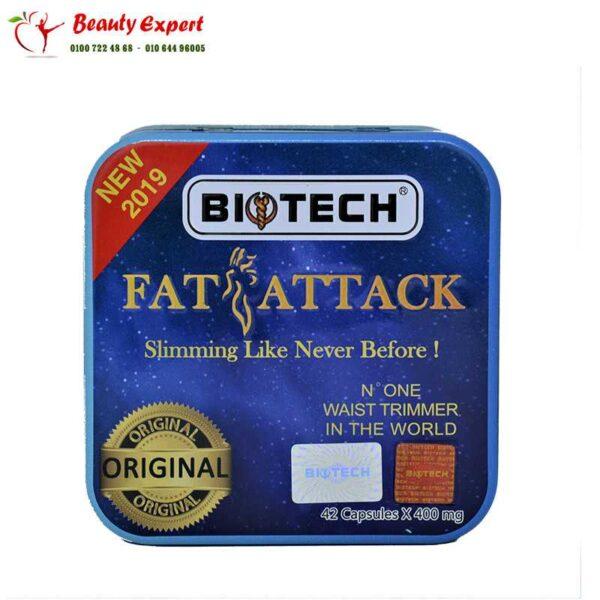 كبسولات فات اتاك للتخسيس | Fat Attack 42 capsules New