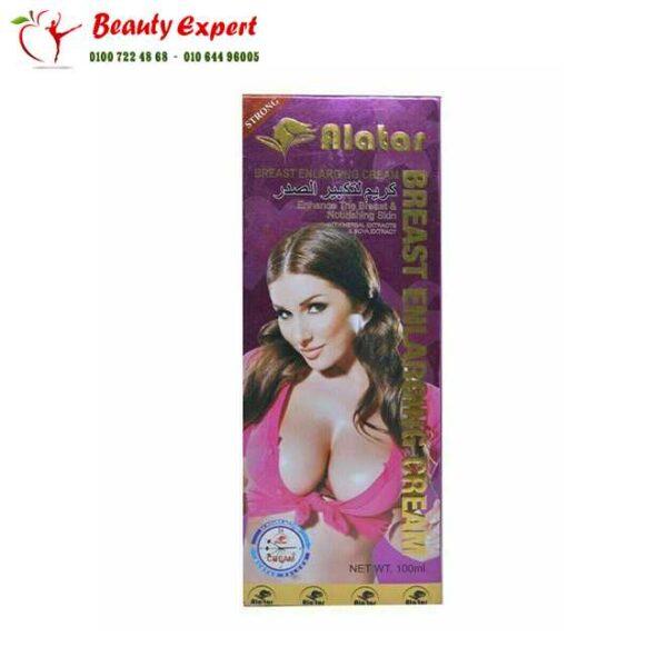 كريم لتكبير حجم الثدي   Alatar Breast Enlarging Cream