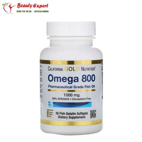 حبوب دواء اوميجا 3 مكمل غذائي 800مج