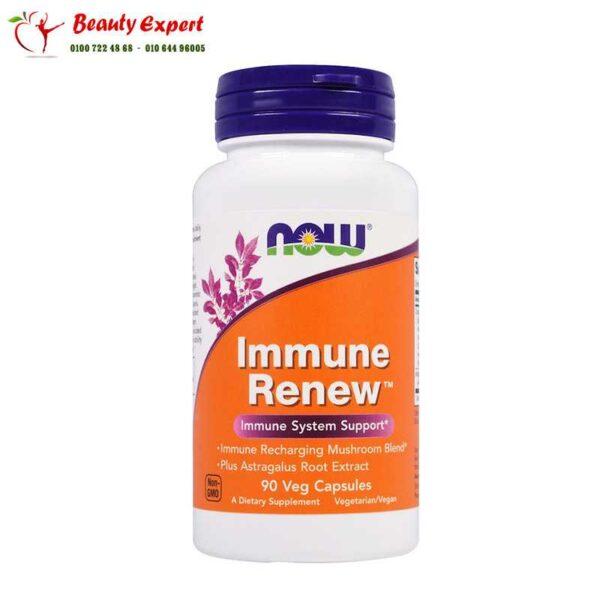كبسولات تجديد المناعة لزيادة مناعة الجسم | immune renew capsules