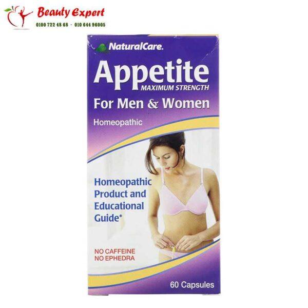 دواء اقراص سد الشهية | Appetite, Maximum Strength capsules