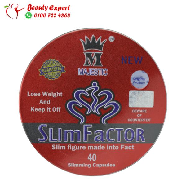 كبسولات سليم فاكتور الأصلي للتخسيس SlimFactor