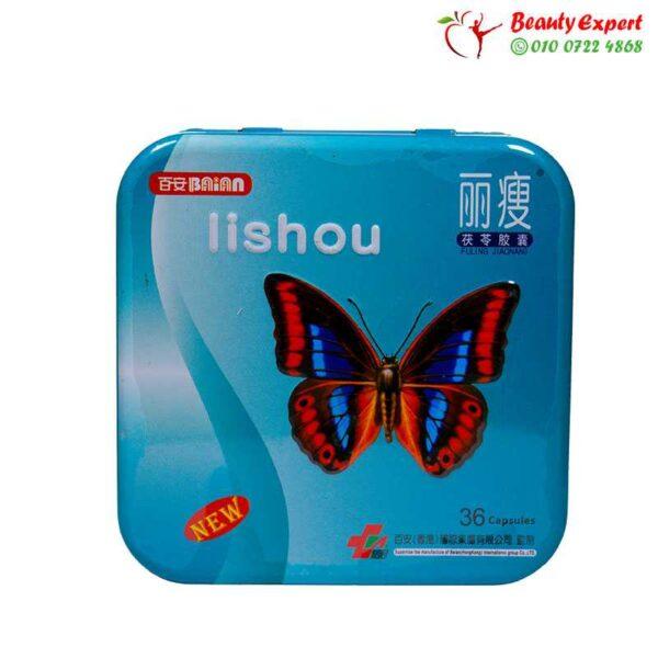 كبسولات ليشيو للتخسيس العلبة المعدن Lishou Capsules
