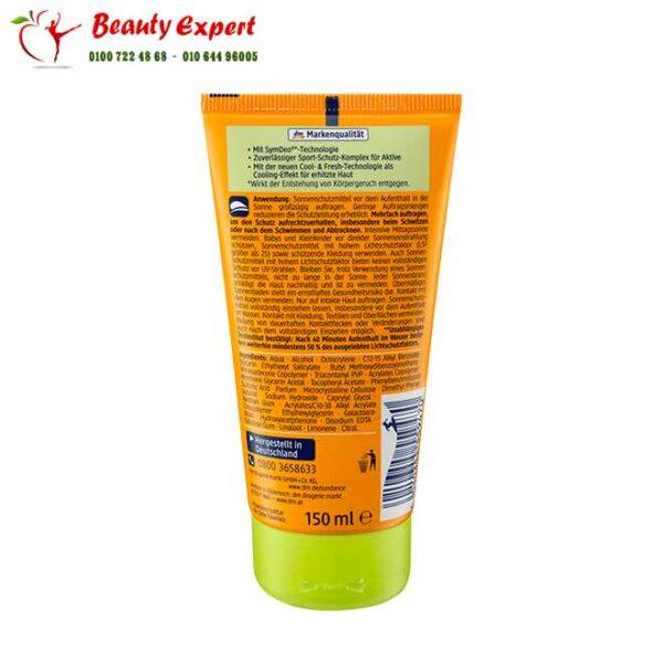 Sunspray Sport transparent