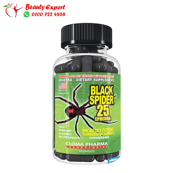 بلاك سبايدر 25 black spider 25