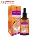 سيروم البابايا لتكبير الثدي papaya breast essential