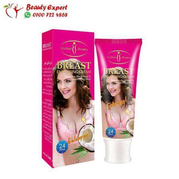 كريم تكبير الثدي Aichun Beauty Breast Enlarging Cream