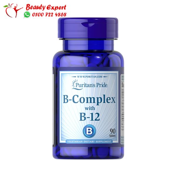 اقراص فيتامين b12