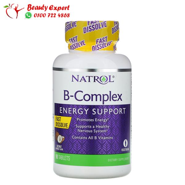 ناترول فيتامين ب المركب natrol b compleex Energy